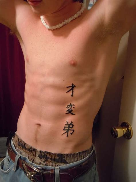 kanji tattoo side image gallery japanese writing tattoos men