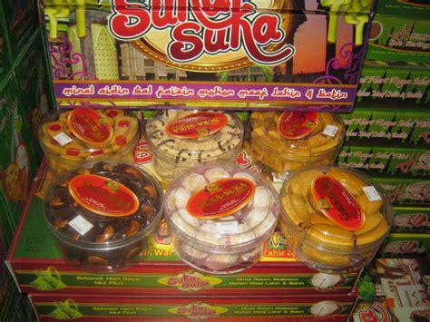 Tinta Karung Surabaya jacob lukas pabrik grosir distributor jual sendok makan
