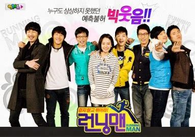 film korea terbaru 2014 free download download running man episode terbaru lengkap