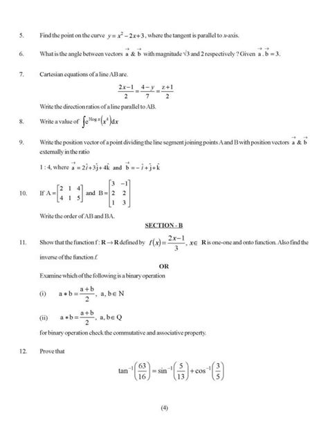 Essay On How Maths Is Related To Other Subjects by Cbse Class 12th Math Sle Paper 2018 2019 Studychacha