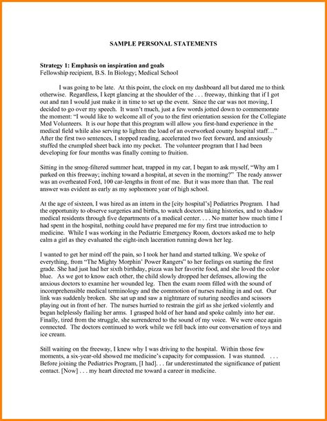 college essays college application essays graduate school essay sle