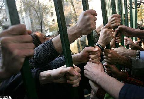 Iran Chat Room by Iran Gofteman