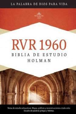 rvr 1960 biblia de estudio arco iris multicolor tapa rvr60 9781586409845 comprar libro