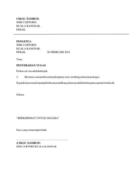 nota serah tugas zamrud