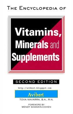 p g supplements avibert vitamins minerals and supplements by tova