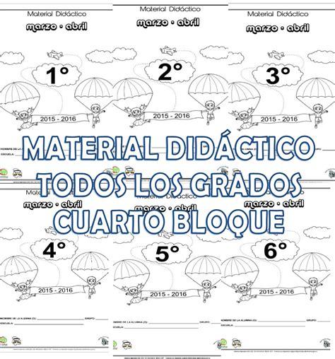cuadernillo del cuarto bimestre quinto grado 2015 2016 material did 225 ctico del cuarto bloque de todos los grados