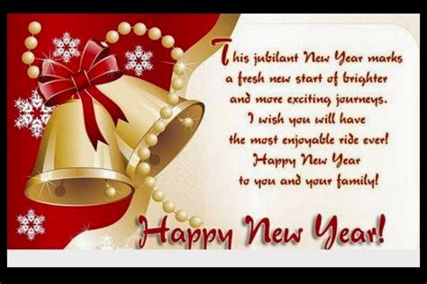 up comming happy new year wishes happy new year 2017 best new year sms whatsapp messages to send happy new year