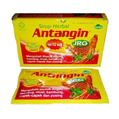 Sirup Herbal Antangin Jrg Cair jual daily deals antangin jrg cair 1 box 12 sachet