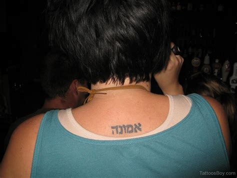 israel tattoo hebrew tattoos designs pictures page 5