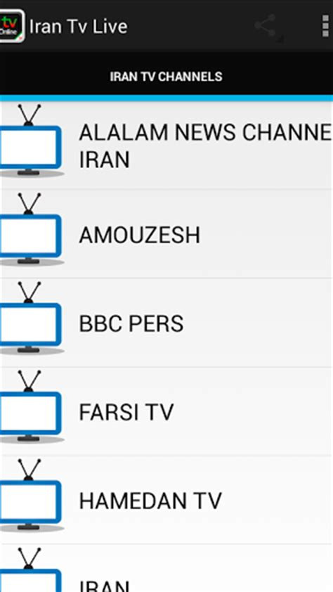 iran tv live iran tv live apk for android aptoide