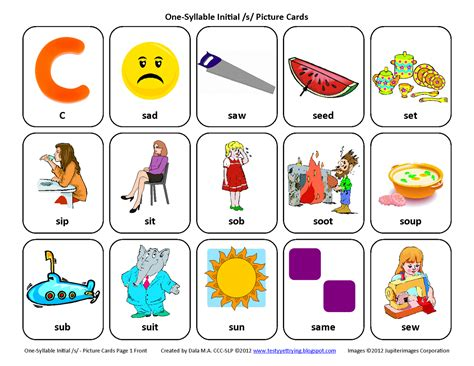 Printable Articulation Cards   testy yet trying initial s free speech therapy