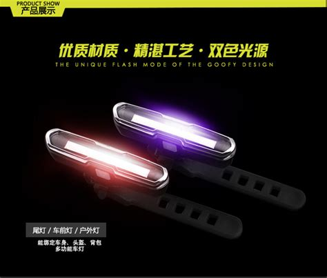 Lu Roda Sepeda 14 Led Flash lu sepeda led taillight dual color blue