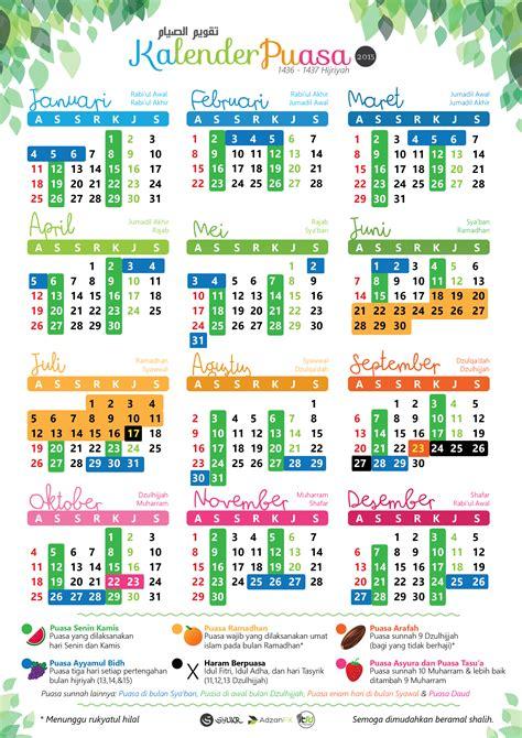 Kalendar 2018 Raya Puasa Kalender Puasa Sunat 2015 Hafiz My