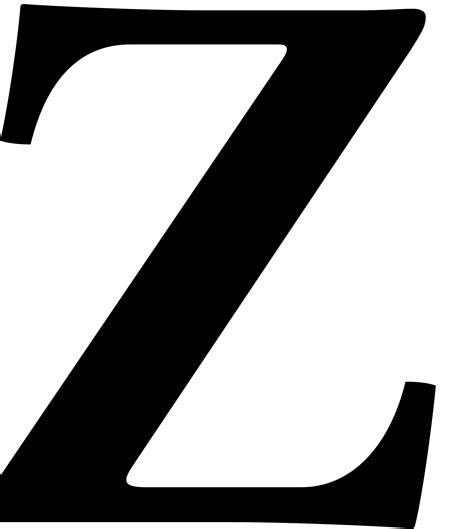 Z Search Z Png Pictures Free