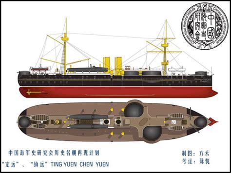 Qing Navy travel crienglish