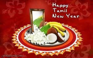 tamil new year greeting card send free tamil new year
