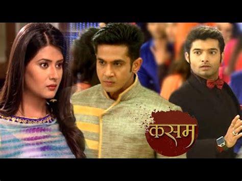 kasam drama kasam tanu and pavan s engagement drama in ddlj drama