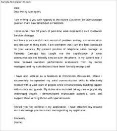 Client Executive Cover Letter by Client Executive Cover Letter