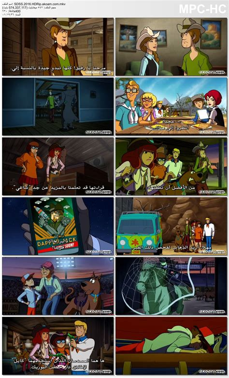 Dvd Animasi Scooby Doo Shaggy S Showdown فيلم scooby doo shaggy s showdown 2017 مترجم اكوام