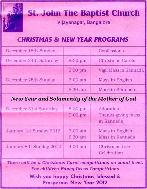 new year program welcome to st the baptist church vijayanagar bangalore