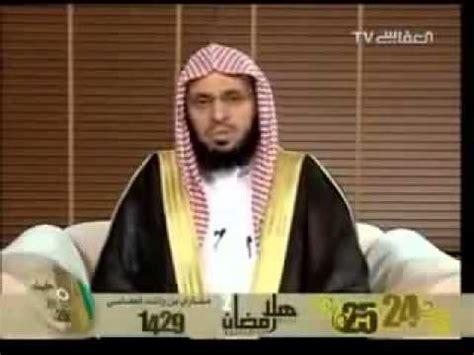 Latahzan Dr Aidh Al Qarni sheikh aidh al qarni