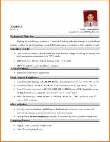 Resume Objective Exles In Hospitality 12 Resume For Hotel Industry Paradochart