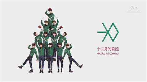 exo miracle in december exo s quot miracles in december quot music video to be released