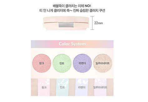 Etude House Any Cushion Color Perfection Spf34 box korea etude house any cushion color corrector