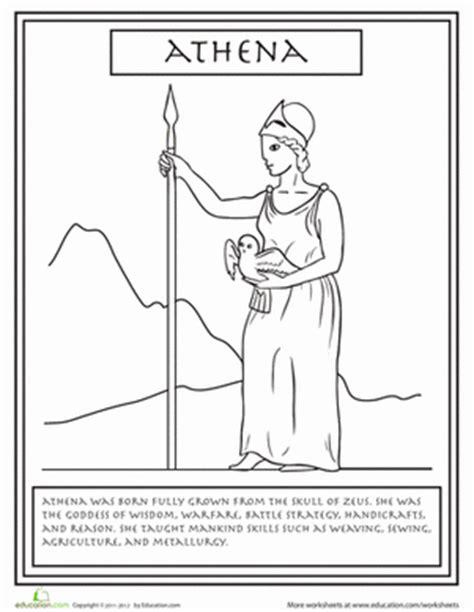 gods colouring book lyrics chords gods athena worksheet education