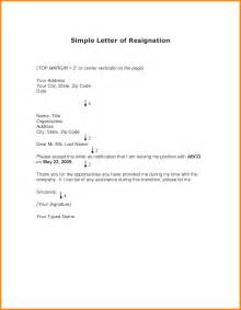 Resignation Letter In Simple 8 Simple Letter Of Resignation Model Resumed