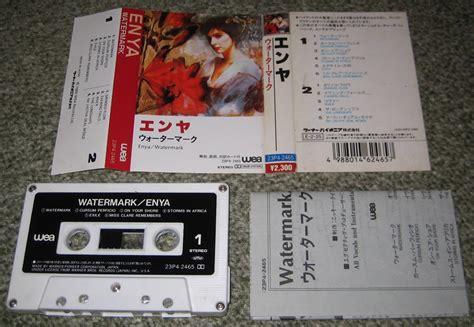 Enya Watermark Vinyl - page 2 enya watermark vinyl records lp cd