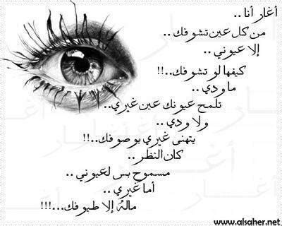 chi3r hob al chi3r wissal wissalouezzane canalblog com
