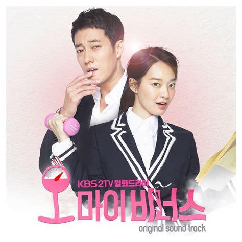 film drama oh my venus oh my venus 오 마이 비너스 korean drama series review