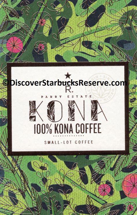 Starbucks Card Indonesia Saldo 0 Black Seattle 2016 Seri Ke 2 parry estate kona discover starbucks reserve