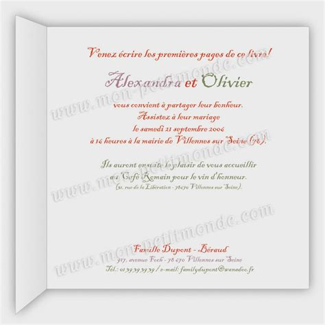 Faire part musulman marriage annulment