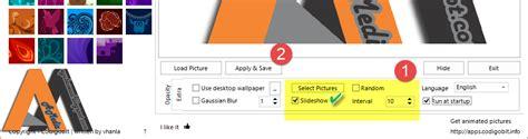 membuat tilan windows 7 semakin keren media berbagi cara mengganti background start screen windows 8 8 1