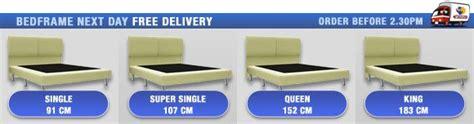 beds mattresses bedroom furniture supplier