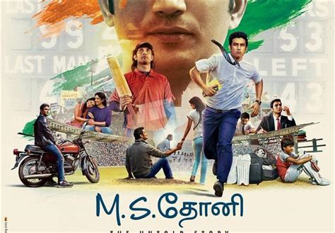 dhoni biography movie release date ms dhoni the untold story tamil first look posters tamil