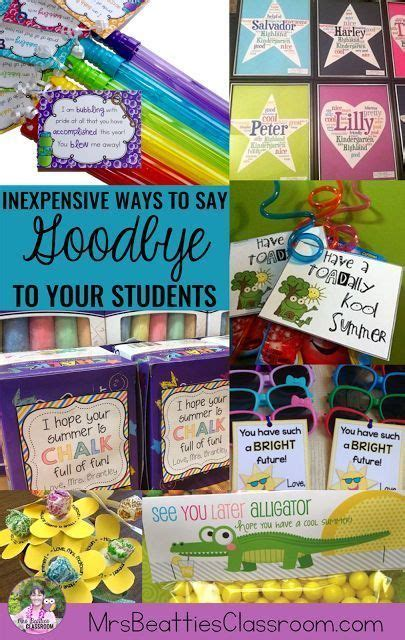 fun gifts for students during student teaching 10 inexpensive ways to say goodbye to students end of the school year celebrations