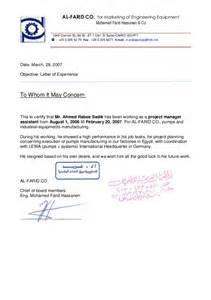 Certification Letter For Equipment El Farid Company Experience Certificate