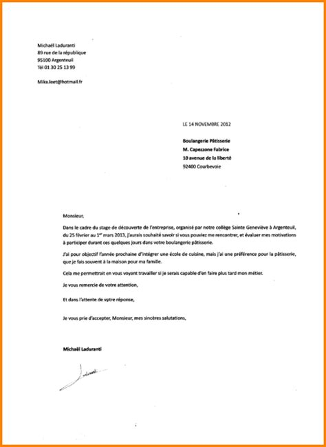 Lettre De Motivation Vendeuse En Boulangerie Alternance 8 Lettre De Motivation Apprentissage Boulangerie Format Lettre