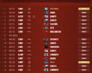 redskins 2015 schedule revealed