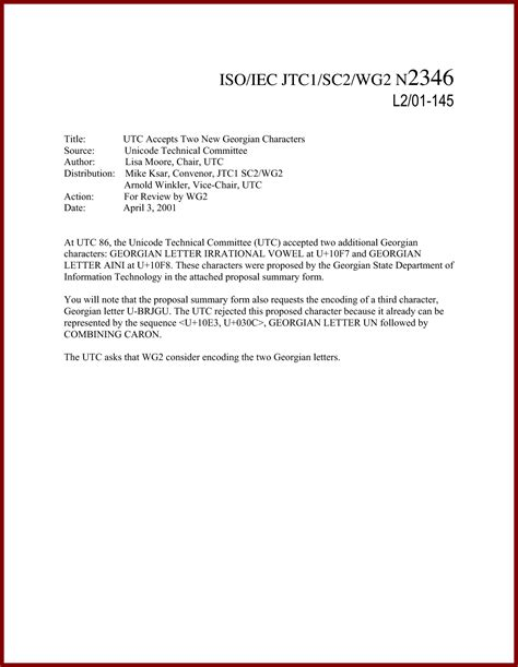 Sle Letter Declining A Request