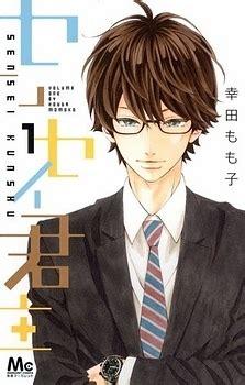 My Handsome Mangaka 1 Segel japanese o o poptarts banana
