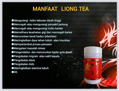 jual teh liong tea the best quality di lapak snack bowo909