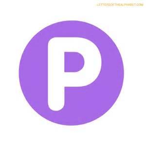 circle purple classroom display alphabet letters