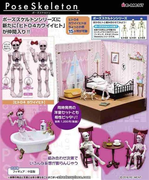 Re Ment Pose Skeleton 28 best re ment pose skeleton images on