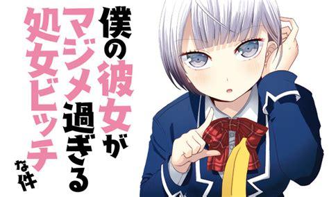 anime romantis 2017 daftar anime romance romantis terbaik yang tayang di