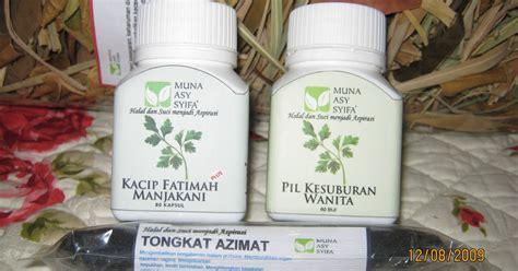 Tongkat Pencuci Beras produk lengkap bersalin dan jamu kesihatan muna asy syifa set kesuburan wanita bagi yang