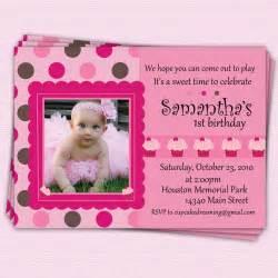 first birthday party invitations eysachsephoto com